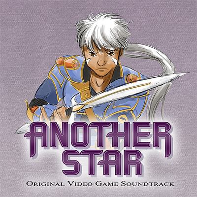 Another Star soundtrack album cover