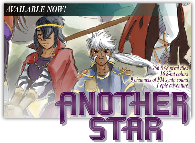 Another Star - Available Now!